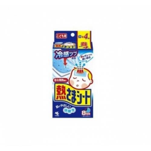 【直邮】日本KOBAYASHI小林制药退热贴2片*8包