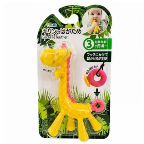 【直邮】日本KJC长颈鹿咬胶玩具婴幼儿磨牙棒