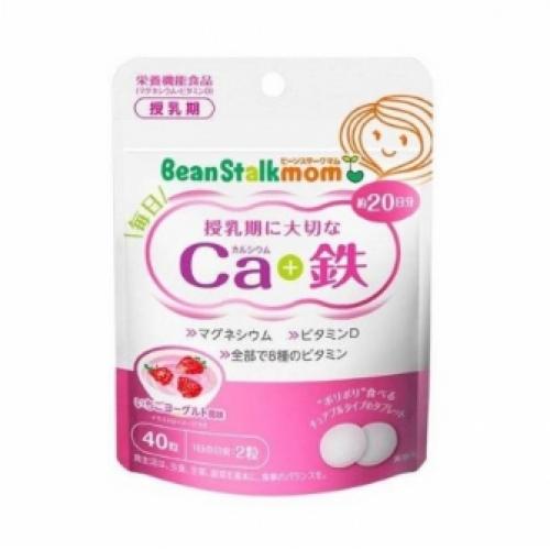 【直邮】日本Beanstalk雪印哺乳期CA钙+铁含8种维生...