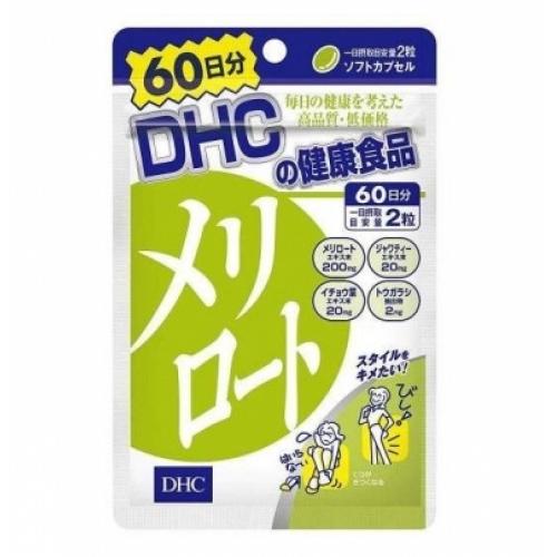 【直邮】日本DHC蝶翠诗下半身纤体片瘦腿120粒60日