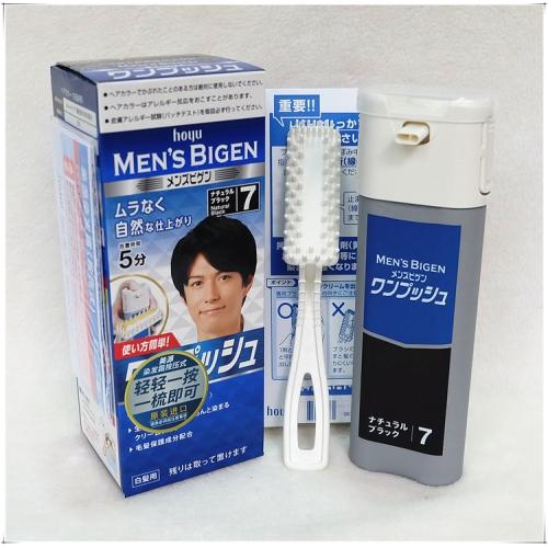 【直邮】日本Bigen美源植物男士按压式染发膏染发剂(每个包...