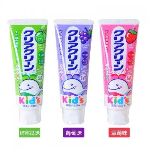 【直邮】日本KAO花王儿童木糖醇牙膏70g