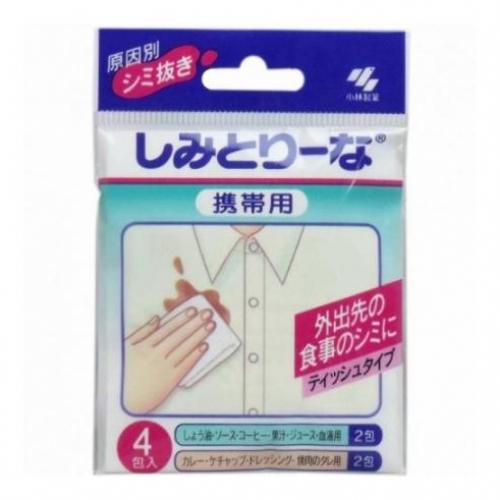 【直邮】日本KOBAYASHI小林制药衣物去污湿巾应急去渍免...