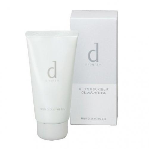 【直邮】日本Shiseido资生堂敏感肌卸妆啫喱125g