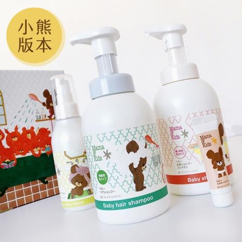【直邮】日本MamaKids上学熊版婴幼儿小熊套装沐浴露46...