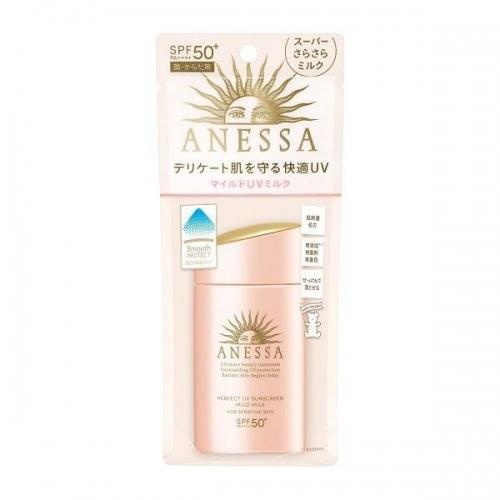 【直邮】日本Shiseido资生堂安耐晒粉金防晒霜儿童敏感肌...