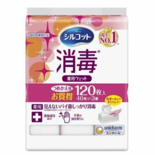 【直邮】日本Unicharm尤妮佳杀菌消毒除菌湿巾120枚