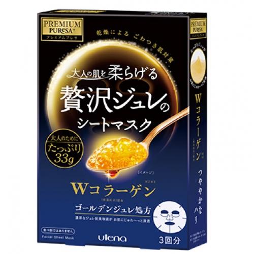 【保税】日本佑天兰(UTENA)胶原蛋白面膜3片蓝色