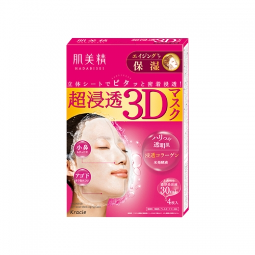 【保税】日本肌美精超浸透3D抗老化保湿面膜4片粉