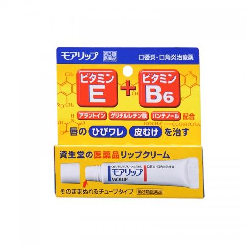 【保税】日本资生堂(SHISEIDO)moilip药用唇膏8...