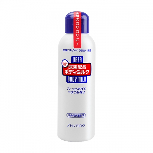 【保税】日本资生堂尿素保湿身体乳150ml