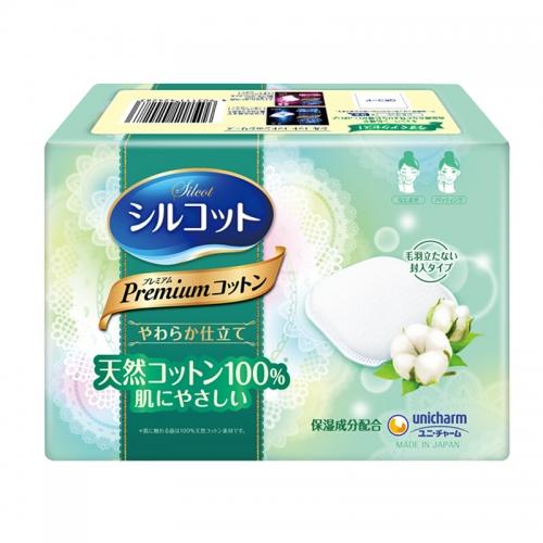 【保税】日本尤妮佳(UNICHARM)天然保湿化妆棉66枚