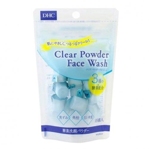 【直邮】日本DHC蝶翠诗酵素洗颜粉胎盘素保湿洁面粉15个