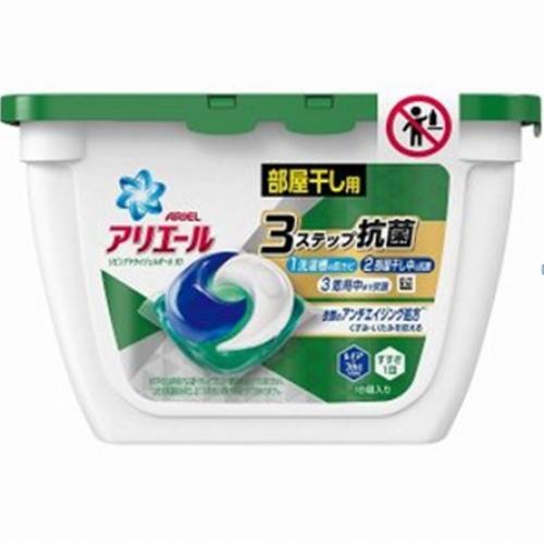 【保税】宝洁碧浪洗衣啫喱18颗绿色