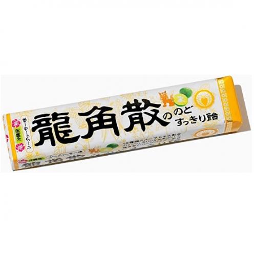 【直邮】日本龙角散草本润喉糖柠檬味10粒