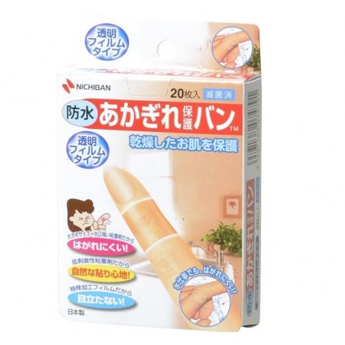 【直邮】日本NICHIBAN米琪邦防水透明保护创口贴入手指创...