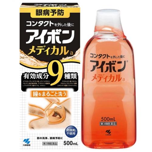 【直邮】日本小林制药黑9洗眼液500ml