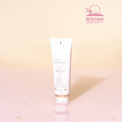 【直邮】日本CPB肌肤之钥洗面奶泡沫洁面保湿深层清洁清爽型125g(贵)