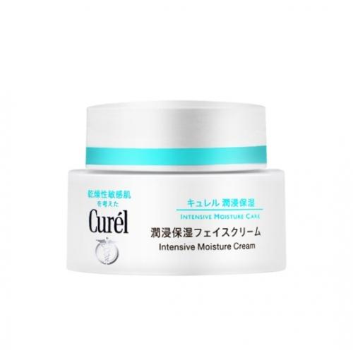 【直邮】日本Curel珂润保湿面霜补水滋润霜敏感肌40g(新版)