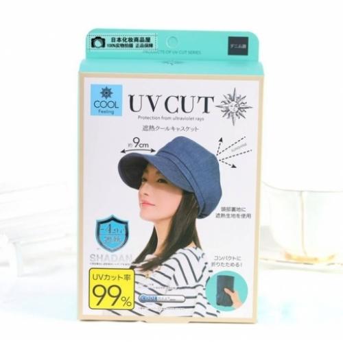 【直邮】日本UV CUT遮阳帽防晒帽防紫外线渔夫帽鸭舌帽可折叠72g(需要拆盒发货)