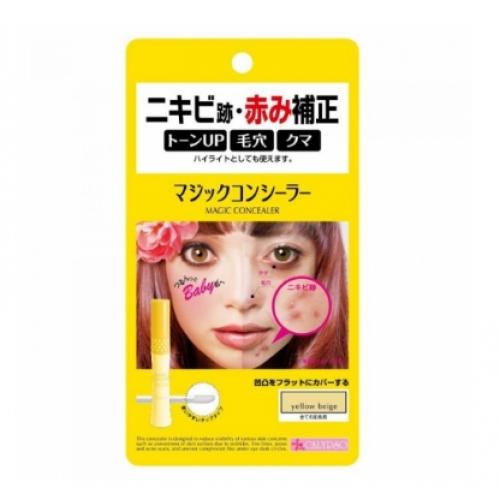 【批发】日本人气Calypso脸部遮瑕笔棒膏遮盖痘印斑黑眼圈...