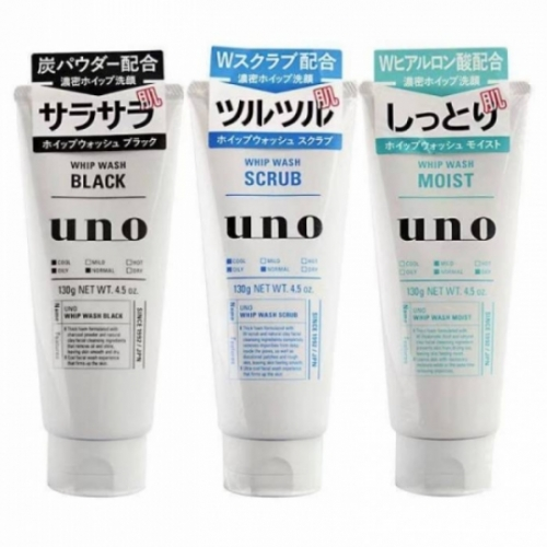 【直邮】日本Shiseido资生堂UNO吾诺男士洗面奶130g