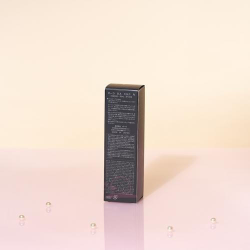 【直邮】日本POLA宝丽20黑BA乳液80ml(新版)