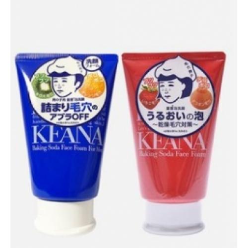 【直邮】日本ISHIZAWA LABS石泽研究所祛痘控油洗面奶女温和男士清洁泡沫洁面乳100g