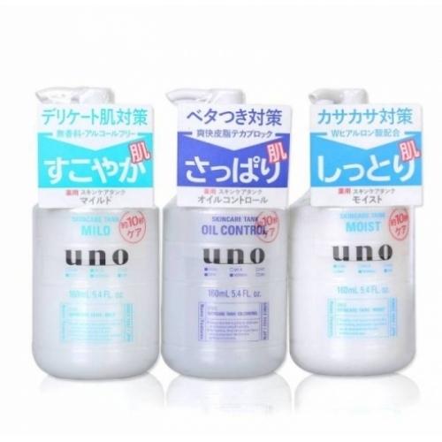 【直邮】日本Shiseido资生堂UNO吾诺男士三合一乳液160ml