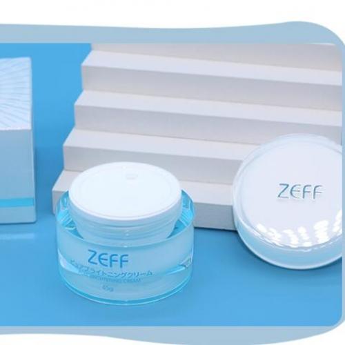 【直邮】日本ZEFF素颜霜隔离补水保湿滋润遮瑕裸妆懒人霜45g