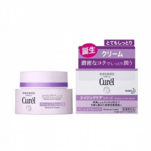 【直邮】日本Curel珂润淡纹紧致滋养紫色抗老抗皱水润保湿乳霜面霜40g