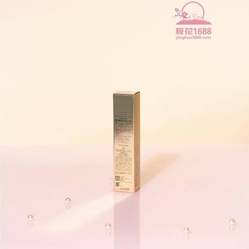 【直邮】日本CPB肌肤之钥眼部润白精华美容液15ml