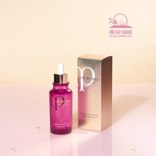 【直邮】日本CPB肌肤之钥保湿修护玫瑰精华美容液75ml