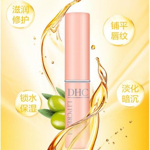 【直邮】日本DHC蝶翠诗橄榄无色护DHC唇膏1.5g