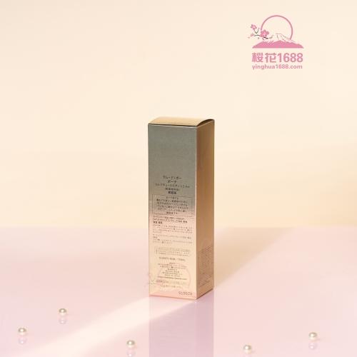 【直邮】日本CPB肌肤之钥水磨精华美容液170ml