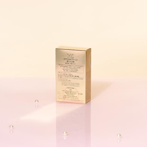 【直邮】日本CPB肌肤之钥抗老防晒霜SPF50镇定修护抗皱防晒50g