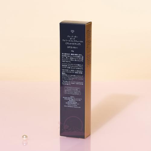 【直邮】日本CPB肌肤之钥隔离妆前乳长管隔离滋润40g(新款)