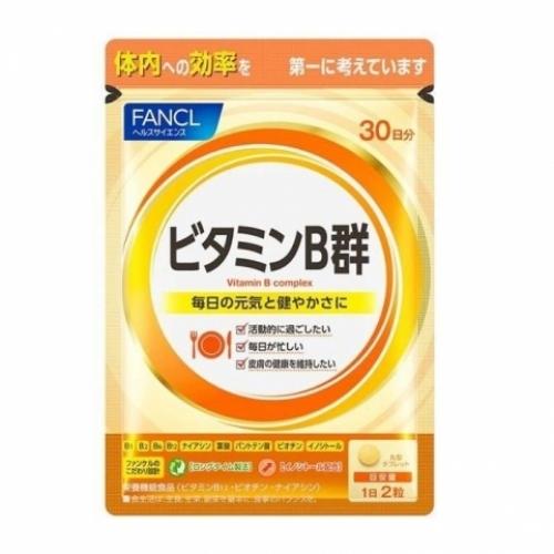 【直邮】日本FANCL芳珂复合VB解压抗疲净痘美肌维生素B6...