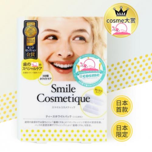 【保税】日本SMILE COSMETIQUE牙贴6枚入