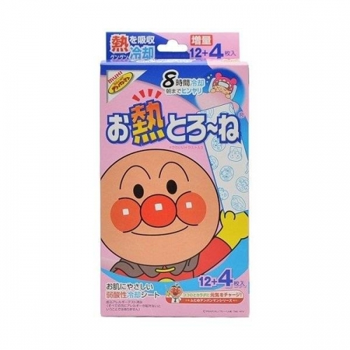 【直邮】日本MUHI池田模范堂面包超人婴儿宝宝面包超人发烧退...