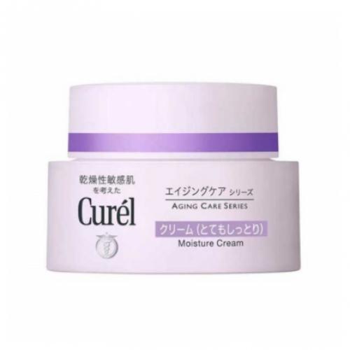 【批发】日本Curel珂润面霜紫色紧致抗皱保湿滋润敏感肌可用...