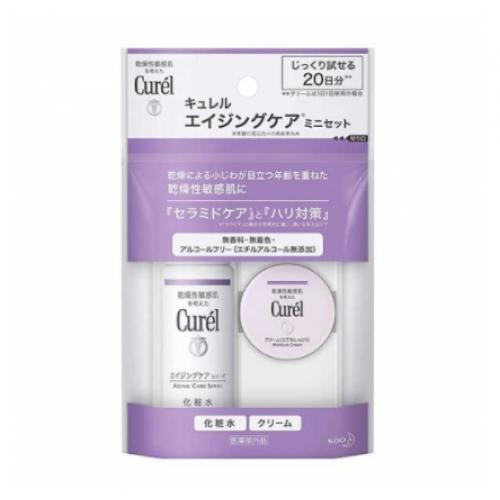 【批发】日本Curel珂润紫色抗敏感专用紧致抗皱抗衰老护理旅...