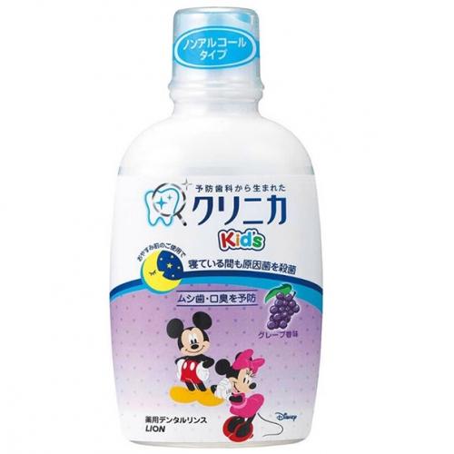 【保税】日本狮王Disney儿童漱口水250ml葡萄味