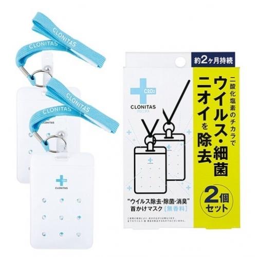 【批发】日本CLONITAS科融达vb防护卡防病毒消毒卡空气...