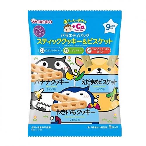【批发】日本和光堂AOP2加钙曲奇磨牙独立包装婴儿磨牙棒豆乳...