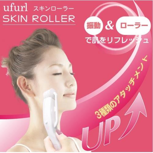 【批发】日本UFURL塑造皮肤滚筒MCE-3484