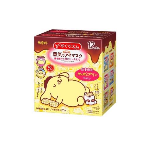 【直邮】日本KAO花王蒸汽眼罩布丁狗限定12枚(需要拆盒发货)