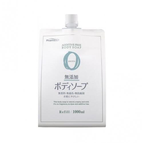 【批发】无添加剂自然健康沐浴露1000ml替换装