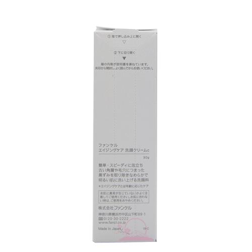 【直邮】日本Fancl芳珂洗面奶去角质清洁洁面90g