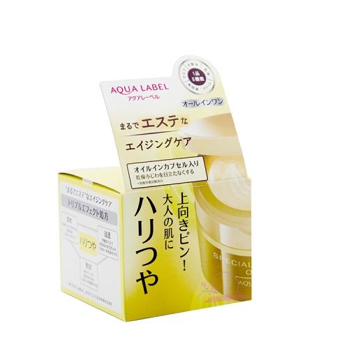 【直邮】日本SHISEIDO资生堂水之印乳液面霜紧致抗皱抗衰...